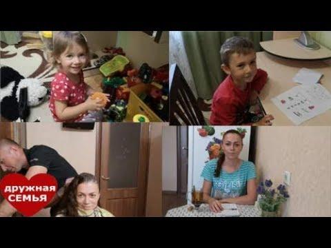 Влог: Между нами девочками|Моё меню на День Рождения|наша жизнь в городе|семейный канал