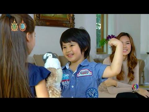 ไปเถอะ....ลูกหมีไม่ทำอะไรปุ๊กกี้หรอก | ดวงใจพิสุทธิ์ | TV3 Official