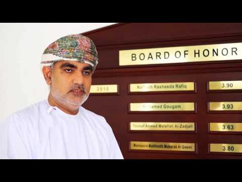 MUSCAT COLLEGE  PROMOTIONAL VIDEO 2013