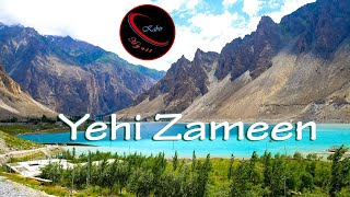 Yehi Zameen - [REMASTERED - HD]