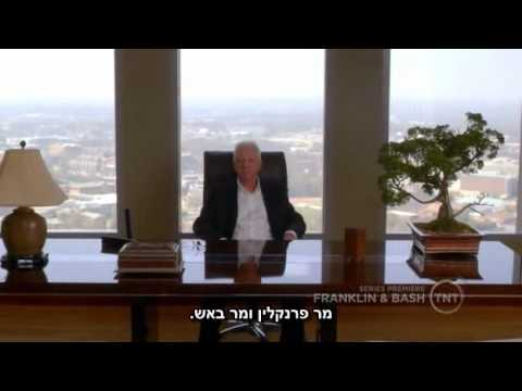 Download Franklin and Bash S01E01