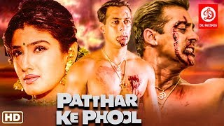 Patthar Ke Phool Full Movie | Salman Khan,Raveena Tandon | Hindi Action Movie | Hindi HD Movie