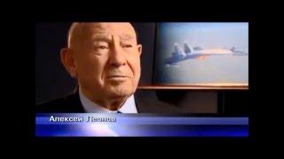 Выход в открытый космос Алексей Леонов