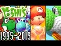 Yoshi ALL GAME INTROS 1995-2015 (Wii U, 3DS, DS, GBA, N64, SNES)