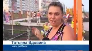 """Новый парк """"Ангелочек"""" в Сызрани"""