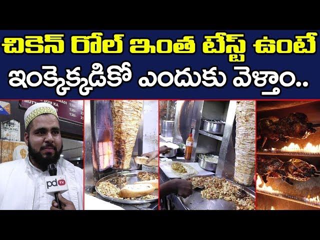 Famous Chicken Frankie In Mehdipatnam | Prince Restaurant | Hyderabad Street Food | PDTV Foods