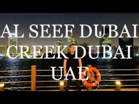 DUBAI CREEK|CROSSING THE CREEK FROM AL SEEF TO BANIYAS WATER TAXI STATION