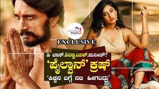 STAR TALK Rashi Mahadev Life& 39 s Story Kannada Actress Rashi about Pailwan Sudeep D Boss Shivanna