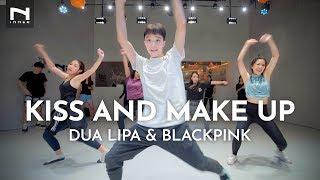 คลาสเต้น - Kiss and Make Up - Dua Lipa & BLACKPINK - เต้นออกกำลังกาย