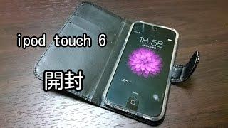 ipod touch 6世代 商品紹介&スペック比較!!