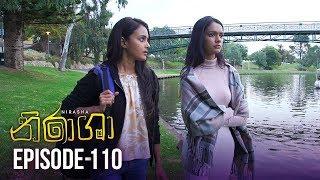 Nirasha | Episode 110 | සතියේ දිනවල රාත්රී 08.30 ට - (2019-05-07) | ITN Thumbnail