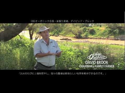 OBE Organic presents Nature's Perfect Farm (Japanese)