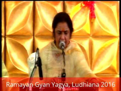 Shree Ram Sharnam: Bhajan by Maaji: पाइयाँ तेरे दर तो मैं रहमतां हज़ारां