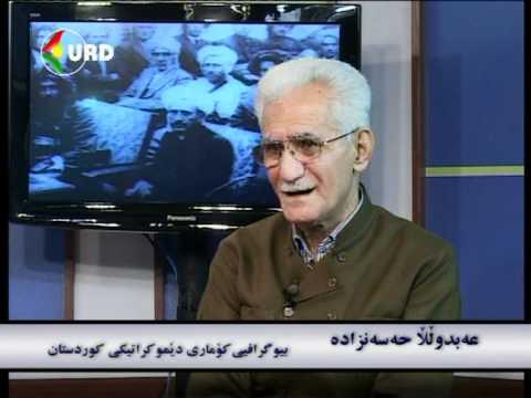 kurd channel - bigorafi komarai kurdistan bashi 3