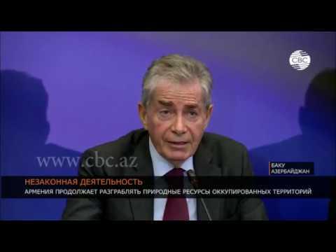 Армения продолжает расхищать природные ресурсы оккупированных территорий