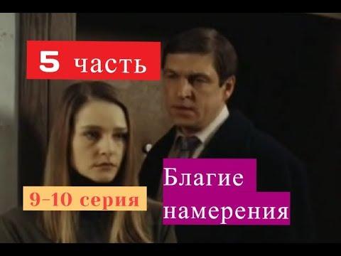 Андрей Чернышов. Все фильмы, сериалы и биография.из YouTube · Длительность: 1 мин26 с