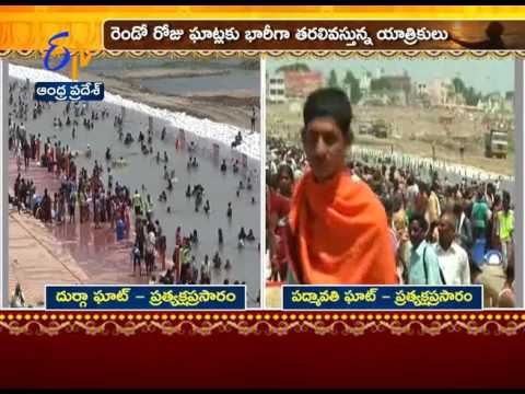 Krishna Pushkar: Huge Rush Of Pilgrims At Padmavathi Ghat Vijayawada