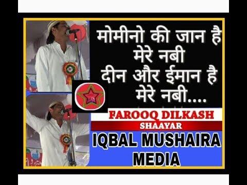 FAROOQ DILKASH ,   Mirzabad mushaira