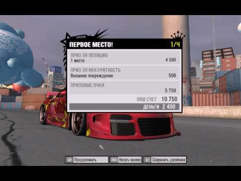 NFS ProStreet can't continue - bug