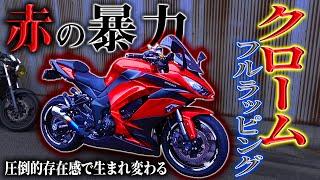 【馬鹿】バイクにメッキのフルラッピングしてありえないほど派手にしてみた結果www