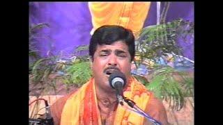 Ashok Bhayani | Ram Nam Ke Hire Moti