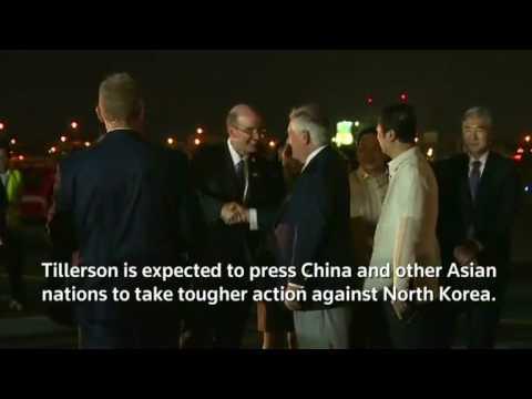 Tillerson arrives in Manila ahead of regional meeting