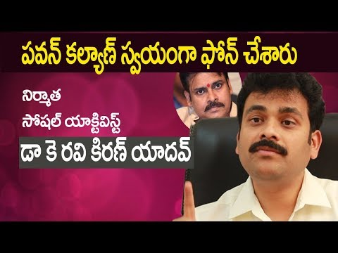 Producer, Activist Dr.K.Ravi Kiran Yadav Exclusive Interview | Telugu Popular TV