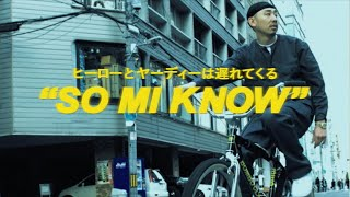 YouTube動画:BIG EAR P - ヒーローとヤーディーは遅れてくるSO MI KNOW(OFFICIAL LYRICS VIDEO)