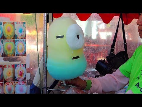 Incredible Cotton Candy Art: Despicable Me Minions, Duck, Pig, Bear, Flower