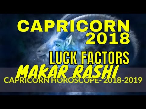 Capricorn Lucky Numbers 2019