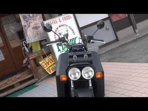 女性ライダー PS250 HONDA ホンダ・PS250 BA-MA09 デカズーマー