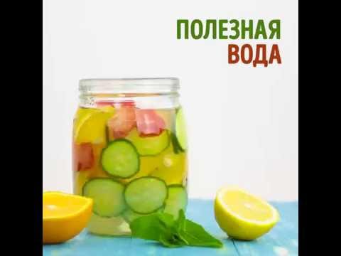 Полезная фруктовая вода в домашних условиях