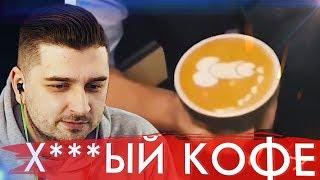HARD PLAY СМОТРИТ FUN CUBE 7 МИНУТ СМЕХА ЛУЧШИЕ ПРИКОЛЫ НОЯБРЬ 2019