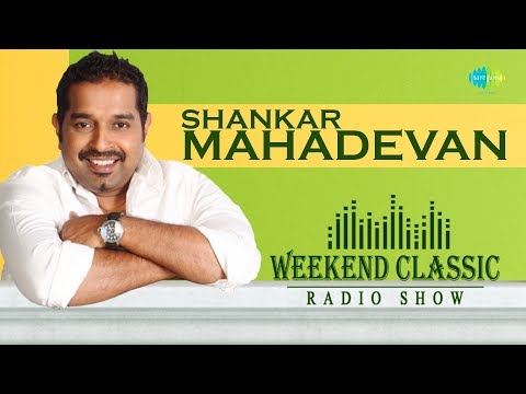 Shankar Mahadevan - Weekend Classic Radio Show | RJ Sindhu | சங்கர் மகாதேவன் | Tamil | HD Songs