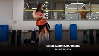 Танец Bachata. Вариация. Годжиева Алена.