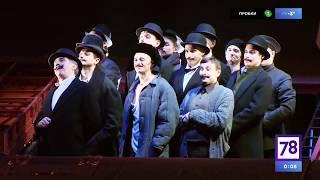 """""""Швейк. Возвращение."""" в Александринском театре -  - Неспящие 02.02.18."""