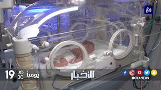 أهالي غزة يعانون من أزمة في الوقود والأدوية داخل المستشفيات - (25-1-2018)