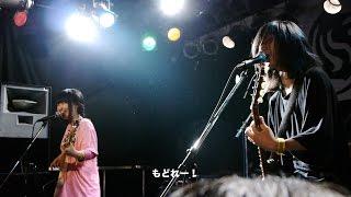 ヤバイTシャツ屋さん「スプラッピ・スプラッパ(カバー)」見放題2015 LIVE映像