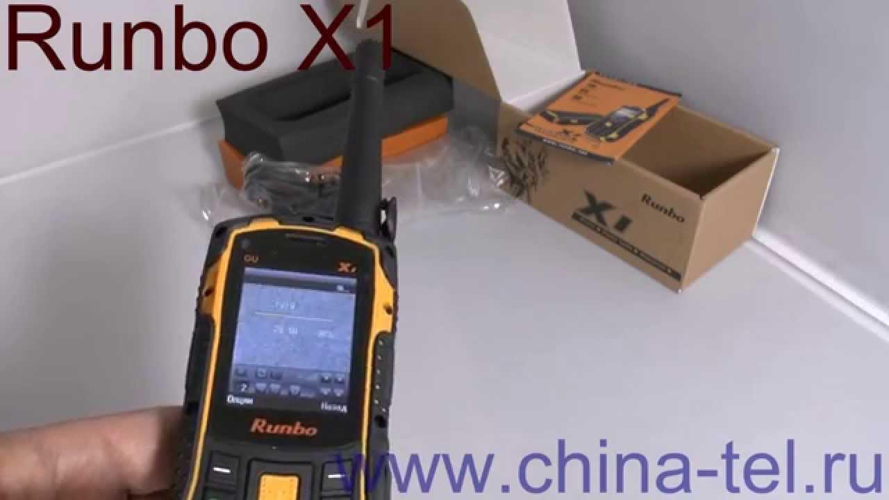 Прошивка GPS Навигатор ATLAS E4 - YouTube