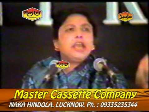 Anjum Rahbar Wah Wah Kya Baat Hai | Mehfil-e-Mushaira | Urdu Poetry Video | Bismillah