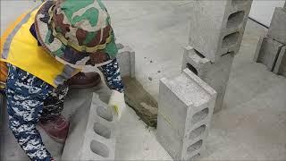 이룸인테리어기술학원 - 6인치블럭쌓기조적 (brickl…