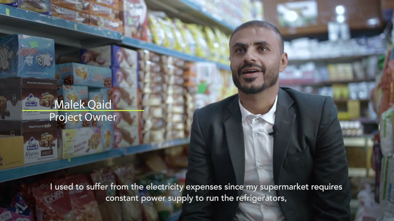 The story of entrepreneur Malik Qaid, in which he tells about his experience with microfinance.