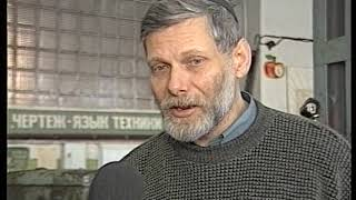 Школа Ор Самеах  проф  обучение  Одесса 2000