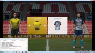 Чит/Бот для накрутки монет FIFA 16 ULTIMATE TEAM|Bot to cheat coins in FIFA 16 ULTIMATE TEAM!!!
