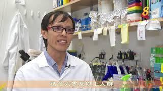 今年伤寒症比同期高一倍 卫生部:食品业者暂无必要接种疫苗