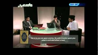 Holy Quran - The Truth Revealed Part 3_7 (English)
