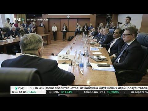 Бизнес-новость. На Гайдаровском форуме обсудили перспективы развития иммунопрофилактики в России