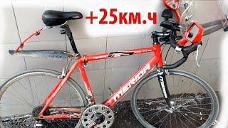 Комплект на велосипед (любой ) Скорость +(20-25)км/ч