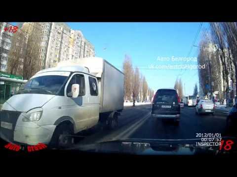 ★ Ежедневная подборка ДТП и аварии №563 ( 10 Февраля 2017 ) HD 18+