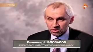 Голод  Документальный спецпроект 08 04 2016